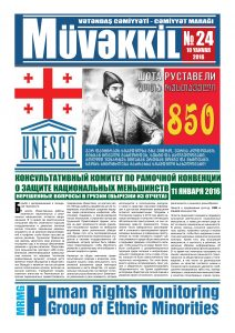 muvekil24-01